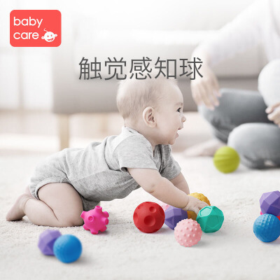 babycare婴儿手抓球宝宝触觉感知训练球益智软胶按摩抚触球类玩具 早教益智 抓握训练 安心材质 宝宝健康成长