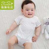 婴儿衣服夏季三角哈衣棉包屁衣婴儿夏装婴儿短袖连体衣薄款