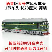 仿真东风火车头蒸汽火车内燃机车合金火车模型儿童玩具回力车金属
