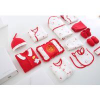 婴儿衣服礼盒冬季套装宝宝满月礼物新生儿初生出生用品