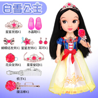 智能洋娃娃会说话的冰雪公主奇缘娃娃小布仿真女孩玩具礼物 30-50厘米