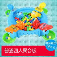 青蛙吃豆玩具疯狂青蛙吃豆机吃虫青蛙玩具子互动吃豆豆游戏抖音同款