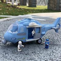 儿童玩具飞机惯性仿真直升飞机男孩宝宝音乐玩具车模型