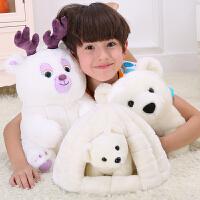 北极熊玩具可爱小白熊玩偶公仔抱枕雪洞抱抱熊小熊布娃娃儿童