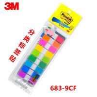 3M指示标签贴抽取式便签条Post-it彩色分页标签索引贴683-9CF 10片*9色可书写塑料分页标签