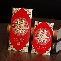 婚庆用品结婚红包个性创意婚礼利是封喜字千元大小红包袋 喜字红包