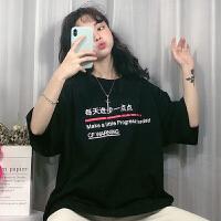 三木子快时尚女装~韩版宽松百搭短袖印花T恤