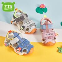 木木屋童鞋儿童凉鞋夏季新款时尚男女童鞋子(22-31码)宝宝包头软底沙滩鞋2581
