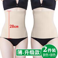 产后束缚收腹束腰带美体无痕不燃脂塑身衣服剖腹不减肚子薄款 薄-