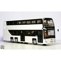 【绝版】1:43 北京公交京华BK6126S1双层巴士客车模型 白色涂装