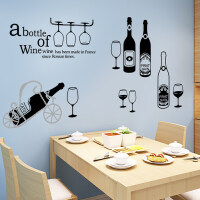 创意个性墙贴房屋墙面装饰改造用品餐厅厨房贴纸墙壁墙上自粘贴画 特大