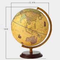 【好货】地球仪摆件美式复古地球仪摆件台灯学生用大号办公室书房创意装饰品家居摆设