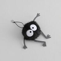 碳球精灵宫崎骏钥匙扣公仔挂件毛绒玩偶女可爱书包包挂饰