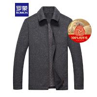 【1件2.5折价:269】罗蒙夹克衫男商务休闲羊毛外套长袖翻领保暖纯羊毛夹克