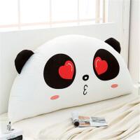 卡通床头靠垫可爱儿童抱枕床靠背垫韩式公主靠枕榻榻米软包大靠背抖音