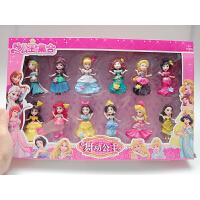 女孩过家家游戏12位美人鱼白雪公主集合舞动公主玩具动漫人偶娃娃 12位公主高8CM 盒装 送贴纸1张 其他尺寸