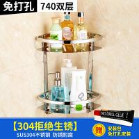 免打孔 304不锈钢置物架卫生间浴室厕所洗手间淋浴房收纳三角壁挂