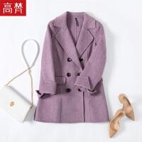【1件3折到手价:219元】高梵新款时尚女士纯色长款羊毛呢大衣