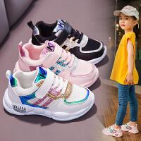童鞋女童运动鞋大童网面透气儿童鞋男孩老爹鞋