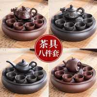 宜兴紫砂功夫茶具套装现代家用简约圆形茶盘泡茶陶瓷茶壶茶杯整套