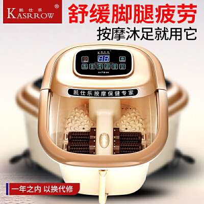凯仕乐(Kasrrow)智能按摩足浴盆 KSR-A213S升级版 六轮滚轮指压按摩  大力度双温泉冲浪加热