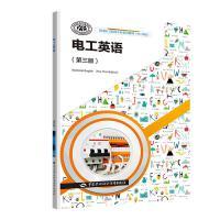电工英语(第3版)/蒋洪涛 中国劳动社会保障出版社