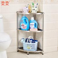 不锈钢三角架浴室落地多层脸盆架厨房卫生间置物架厕所洗手间收纳