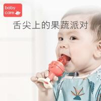 babycare婴儿食物果蔬咬咬袋硅胶玩 乐磨牙棒宝宝吃水果辅食器
