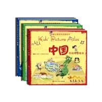 中国・世界・宇宙百科地图绘本(全三册)