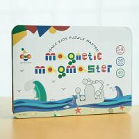 磁力拼图玩具 升级版童磁力智慧拼图七巧板磁性几何玩具346岁