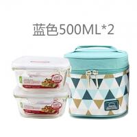 耐热玻璃保鲜盒 便携饭盒 便当盒 2件套装LLG214S904 500mlX2 送蓝色餐包
