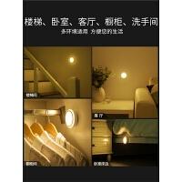 LED小夜灯人体自动感应充电无线便携式墙壁灯楼梯过道超亮不插电