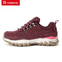 【一件4折】探路者徒步鞋 2019秋冬户外女式岩石耐磨HIMEX徒步鞋TFAH92013