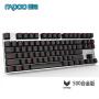 Rapoo雷柏V500机械游戏键盘 黑轴/青轴/茶轴/红轴机械键盘 游戏文字输入键盘 游戏区26键无冲突/87键铝合金上盖 雷柏机械键盘