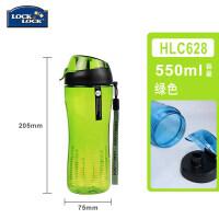 水杯运动水壶创意塑料便携HLC628 550ml随手杯茶杯子