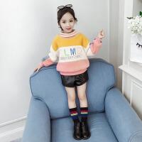 女孩秋季加绒中长款卫衣2019秋季新款儿童韩版洋气卫衣