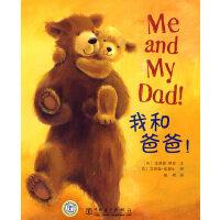 梦幻双语图画书第4辑(全10册)