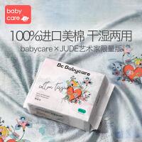 babycare绘梦奇境干湿两用棉柔巾100抽/6包