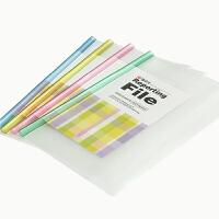 开学必备文具 晨光文具 文件夹 AWT90945 透明水滴形 彩色抽杆夹 押杆夹 拉杆夹