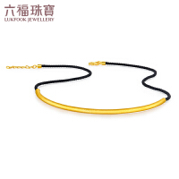 六福珠宝新月系列黄金项链编织绳足金锁骨链计价F48TBGN0005
