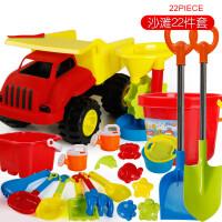 儿童沙滩玩具车套装沙漏男孩宝宝大号挖沙铲子桶玩沙子工具
