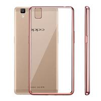 【包邮】MUNU OPPO R7s手机壳 OPPO R7s R7sm手机壳 手机套 保护壳 手机保护套 外壳 软套 电
