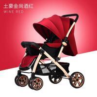 . 婴儿推车可坐可躺轻便折叠0/1-3岁宝宝简易便携式小孩手推车