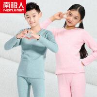 【1件3折】南极人儿童保暖内衣秋冬男女中大童加绒加厚内衣青少年加绒套装