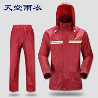 天堂雨衣雨裤套装电动车摩托车双层加厚雨披男女式分体雨衣