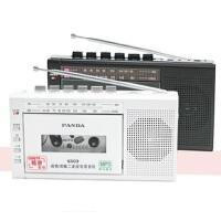 熊猫6503 USB/TF磁带转录收录机磁带机录音机收音机老人