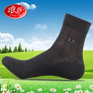 【6双装】浪莎袜子男纯棉男士袜子四季男袜全棉中筒短袜防臭吸汗棉袜子