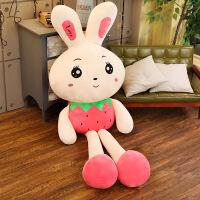 六一儿童节520大号水果兔子毛绒玩具女生布娃娃公仔可爱睡觉抱枕玩偶女孩礼物 送
