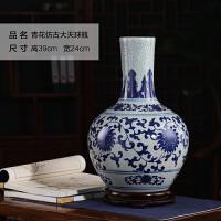 陶瓷器仿古青花瓷花瓶摆件客厅装饰品中式复古家居摆设瓷瓶