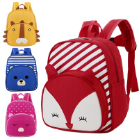 3-5岁男童女孩背包动物书包可爱儿童双肩背包幼儿园宝宝书包